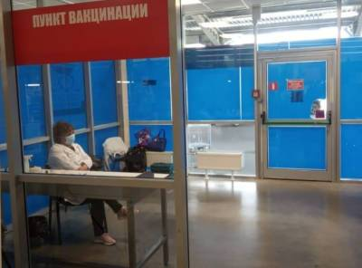 В Смоленске начали работать еще 2 пункта вакцинации против COVID-19