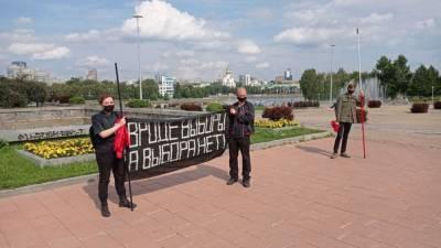 Сторонники писателя Эдуарда Лимонова провели митинг у заксобрания Среднего Урала
