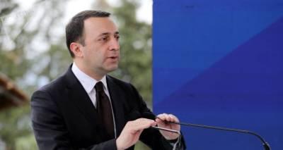 Премьер-министр Грузии призвал студентов возвращаться на родину после учебы за границей
