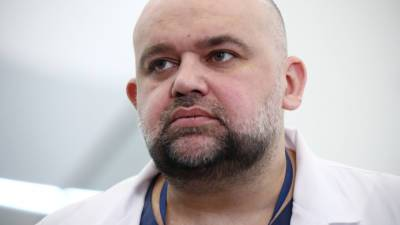 Главврач Проценко перечислил опасные признаки «длинного COVID-19»
