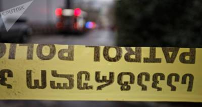 Пропавшую гражданку Австралии нашли мертвой