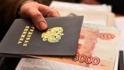 """Президент """"Мираторга"""" назвал способ увеличить зарплаты в России"""