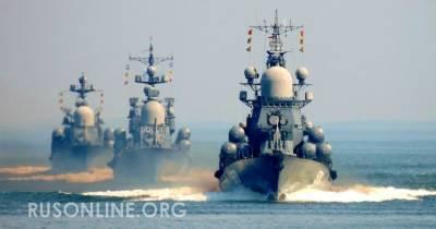 Судный день: В Кремле рассказали что будет в случае повторной провокации в Черном море