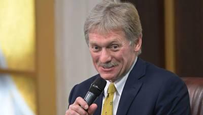 Песков рассказал о шутках в аппаратной в ходе «Прямой линии» Путина