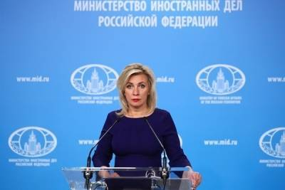 Мария Захарова обвинила Брюссель в навязывании своих правил
