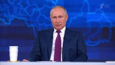 Владимир Путин заявил, что Россия будет жестко отвечать на провокации