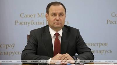 Головченко о пакете интеграционных документов: осталось согласовать с Россией технические моменты