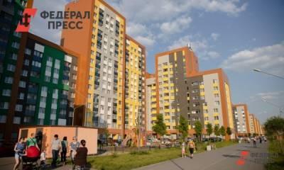 В России упростят продажу квартир под маткапитал
