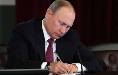 Вот и все. Путин подписал важный для миллионов россиян закон