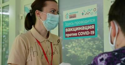 В России открыто более 5800 пунктов вакцинации от коронавируса