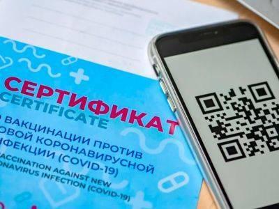 Власти Якутии запретили посещать госучреждения людям без прививки от COVID-19