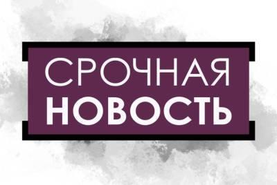 Заболеваемость коронавирусом снизилась в Москве на прошлой неделе