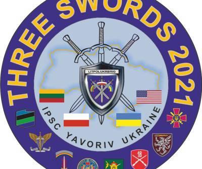 Украина впервые проведет совместные военные учения с Польшей и Литвой