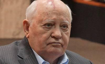 Delfi (Литва): гражданин Литвы хочет судиться с Горбачевым в гражданском порядке