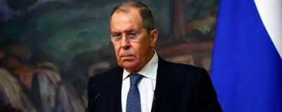 Лавров: Попытки США вести диалог с РФ с позиции силы обречены на провал