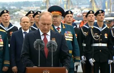 Турецкий обозреватель: Военная политика Путина на Чёрном море является исполнением завещания Петра I