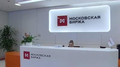 Цель – 4000: индекс Мосбиржи установил новый рекорд