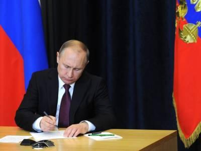 «От 18 до 23 лет». Путин подписал новый закон о выплате