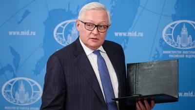 Рябков заявил, что США не считаются с подходами России по Украине