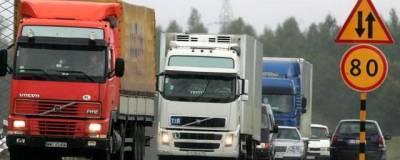 Александр Лукашенко поручил ограничить транзит товаров из ФРГ в Россию