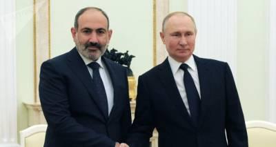 Пашинян отправится в Москву и проведет переговоры с Путиным
