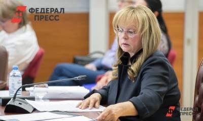 Центризбирком пригрозил «кардинальными мерами» петербургским властям