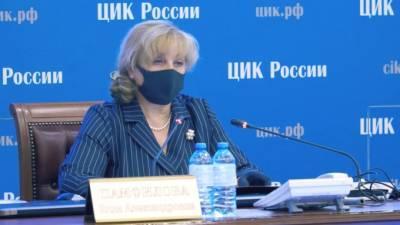 Памфилова пригрозила кардинальными мерами при нарушениях на выборах в Петербурге