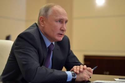 Путин подписал закон об изменении экоэкспертизы строительства в Арктике, отменяющий экспертизу для скважин