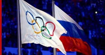 В состав российской команды на Олимпиаде в Токио вошли 335 спортсменов