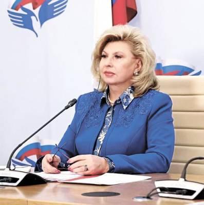 Татьяна Москалькова провела личный прием граждан в Мордовии