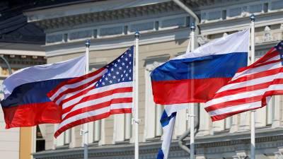 Белый дом сообщил о консультациях с Россией по кибербезопасности