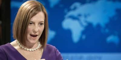 США и Россия на высоком уровне ведут переговоры по вопросам кибербезопасности – Белый дом