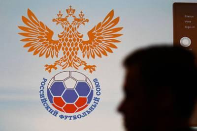 Назван план РФС по назначению нового тренера сборной России