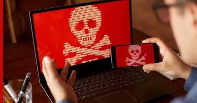 О переговорах с Россией по кибербезопасности сообщили в Белом доме
