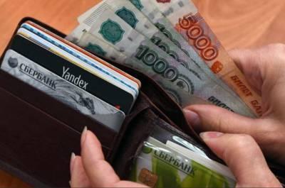 Каждому по 10 тысяч: в Госдуме предложили ввести для россиян новые выплаты