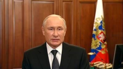 """Новости на """"России 24"""". Владимир Путин: человек, его права и свободы являются высшей ценностью"""