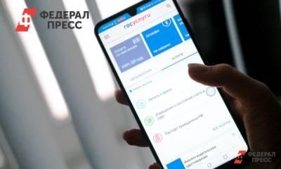 В России проверят стоимость ПЦР-тестов в клиниках и лабораториях