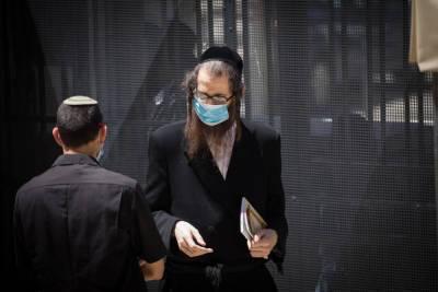 В Гватемале разгромлена еврейская секта «Лев Тахор»