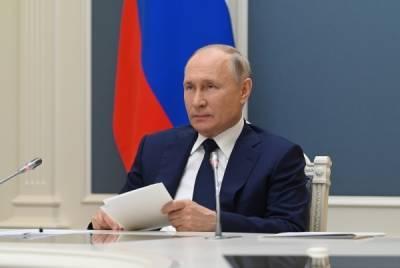 Владимир Путин выразил соболезнования семьям погибших при крушении Ан-26