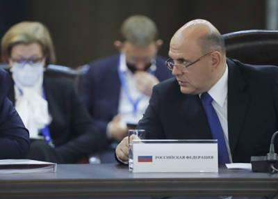 Новая цель: Мишустин поручил двести уровень вакцинации россиян до 80-90%