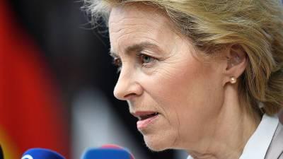 ЕС пригрозил Венгрии санкциями из-за закона о «ЛГБТ-пропаганде»