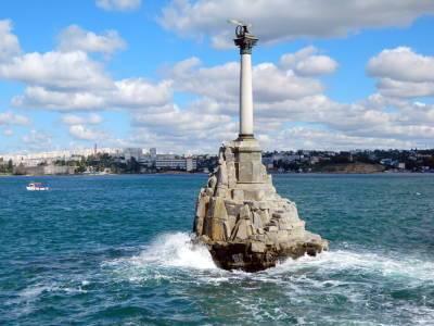 В Киеве признали добровольный отказ от Крыма
