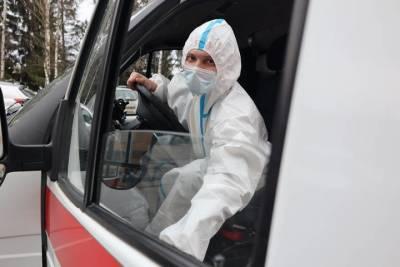 В России выявлено 24 818 новых случаев коронавируса за сутки