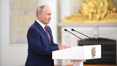 Путин заявил, что России для развития нужны новаторские предложения