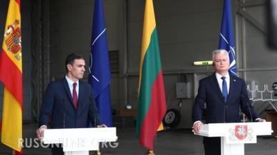 Срочная тревога: Русские сорвали пресс-конференцию президента Литвы (видео)
