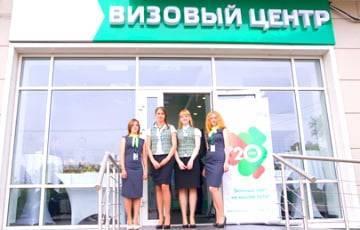 Литовский и эстонский визовые центры приостановили прием документов на визы