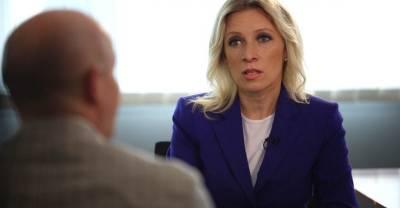 Захарова оценила заявления Белого дома о выводе войск США из Афганистана