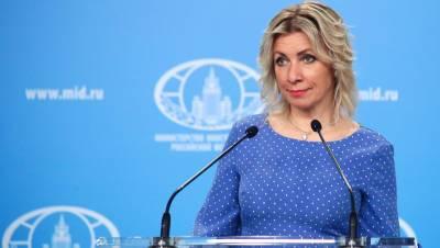 Россия обвинила США во вмешательстве в выборы в Молдавии