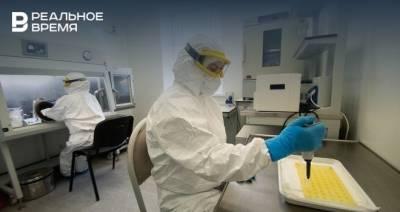 В Татарстане за сутки выявили 45 новых случаев коронавируса