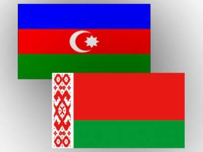 Утвержден новый документ между Азербайджаном и Беларусью